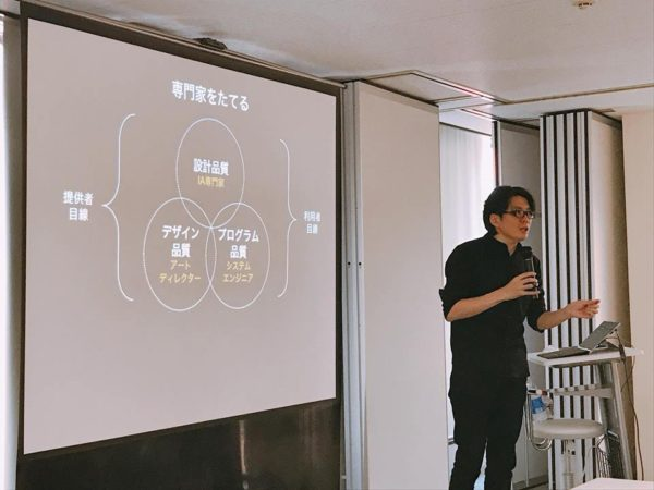 プロジェクトマネジメントについて講義する田口さん