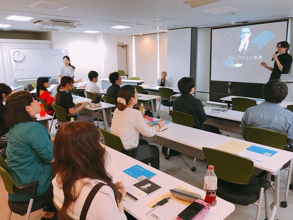 「CSS Nite in Saitama, vol.2 powered by 7F『ディレクション思考』リリース記念スペシャル」会場の様子