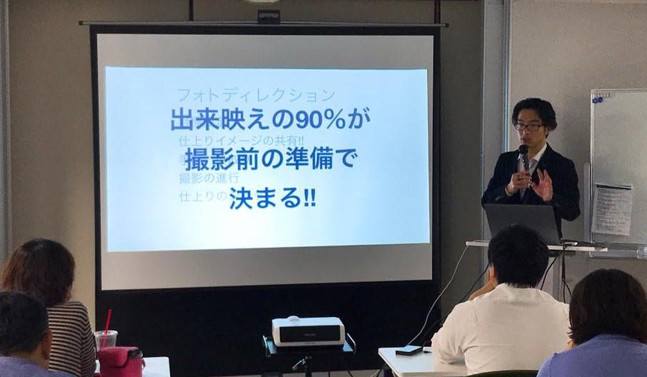鍋坂樹伸さんによる写真ワークショップ1日目のまとめ